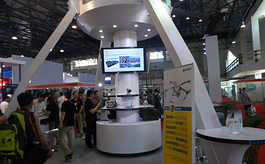 深圳國際無人系統產業展覽會