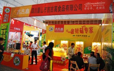 北京国际食品饮料及休闲进口食品展览会