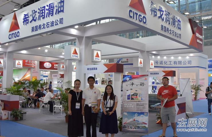 中国润滑油展会:哪些企业将前来参展?