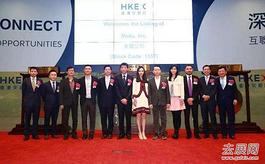 香港「创业日」昨开幕,初创企业破历届新高