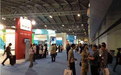河南城市建设展览会