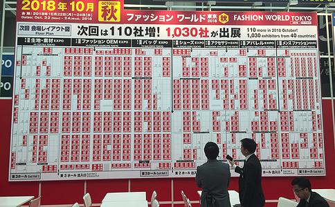日本东京纺织面料展览会秋季TEXTILE TOKYO