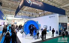 【頭條】全球風能委員會正式成為德國風能展合作伙伴