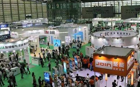 深圳國際充電樁技術設備展覽會CPTE