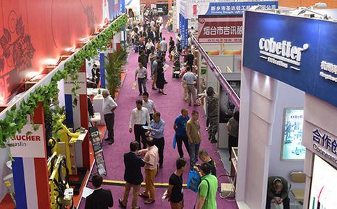 烟台葡萄酒及果蔬加工展览会SITEVINITECH China