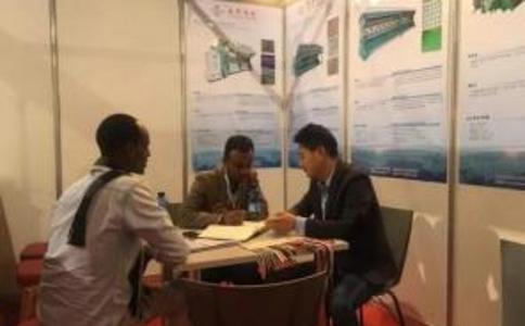 埃塞俄比亚纺织上海快三开奖结果会ASFW
