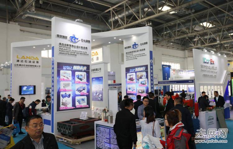 化工行业迎重大利好!上海石化展会一位难求!
