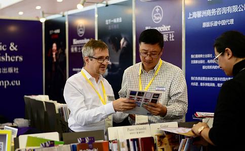 中国厦门国际乐器展览会Music Amoy