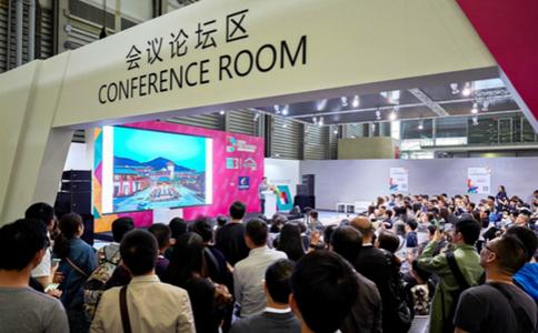 上海商業及工程照明展覽會HDE