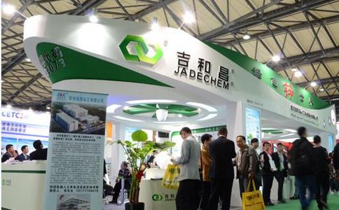 上海国际表面处理电镀涂装展览会