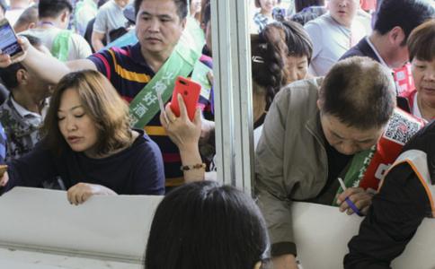 中国(深圳)国际高新技术成果展览会(高交会)CHTF