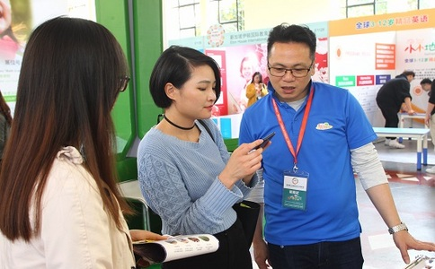 上海国际亲子展览会Parentingfair
