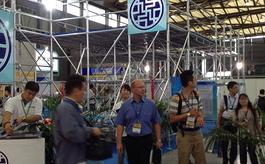 上海国际建筑模板脚手架及施工技术展览会