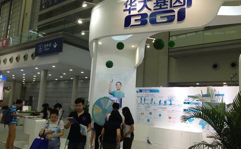 上海国际大健康产业展览会