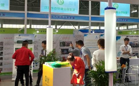 郑州国际水务设备与技术展览会