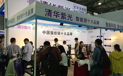 上海国际锁具安防展览会Lock Expo