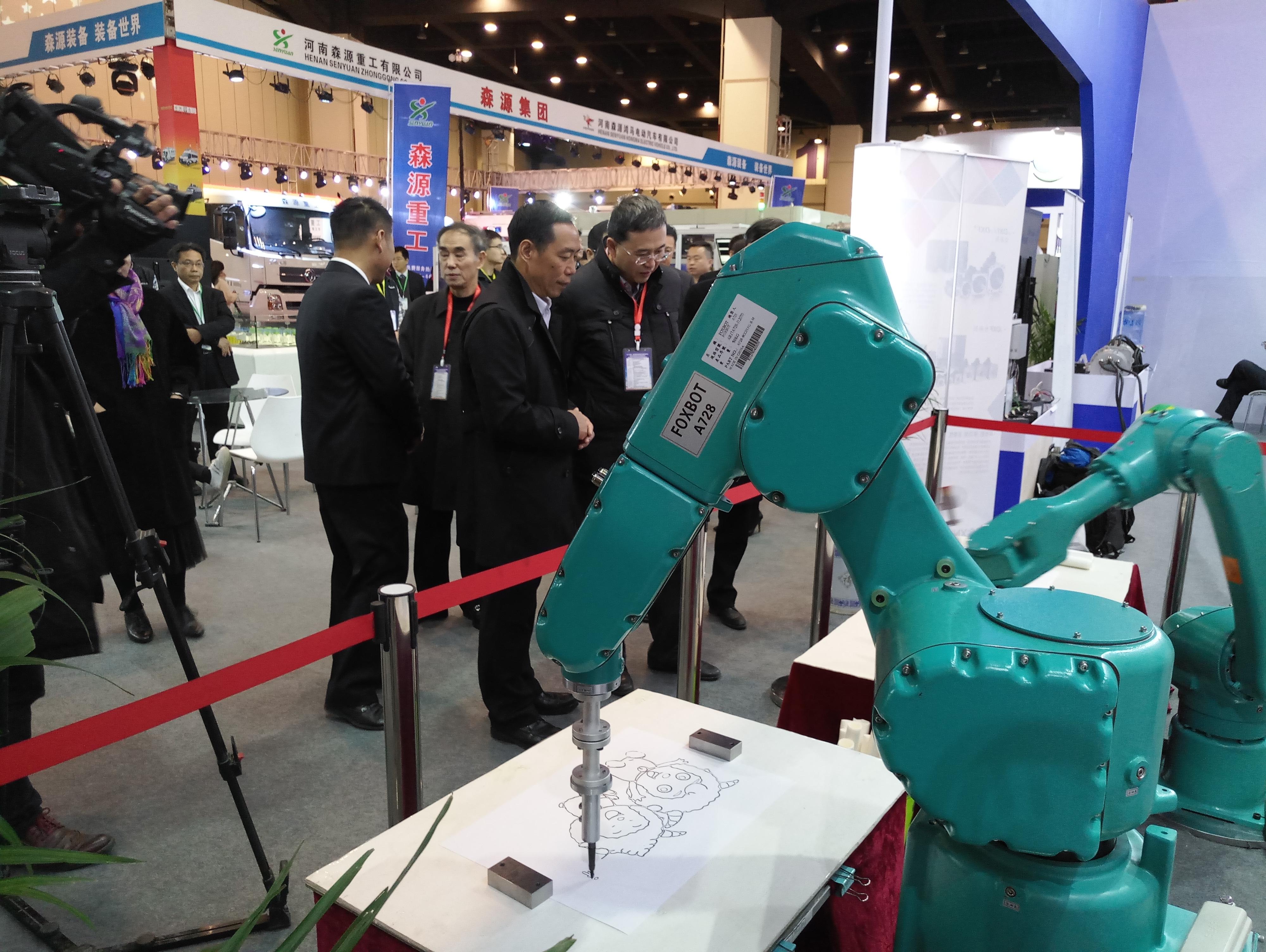 上海国际气象技术展览会