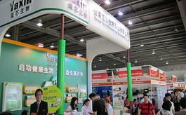 昆明国际石展览会