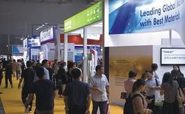 上海国际胶带保护膜及功能薄膜展览会APFE