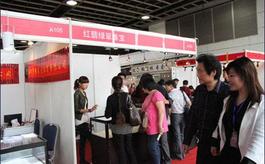 南京国际珠宝展览会