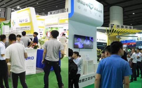 广州国际空调制冷展览会