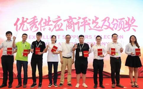 深圳国际餐饮供应链展览会SINO-catering
