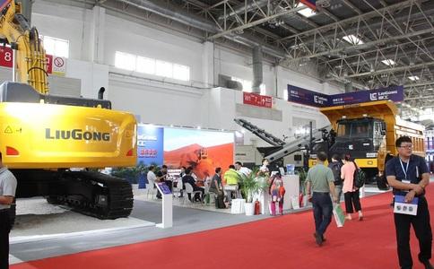 北京国际矿业展览会CIME
