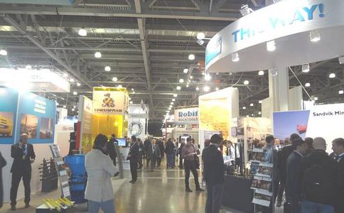 北京国际矿业展览会