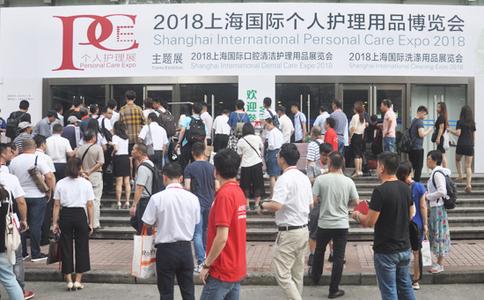 上海國際口腔清潔護理用品展覽會SDE Shanghai