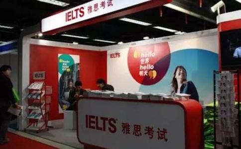 深圳国际儿童创客教育展览会