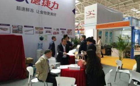 深圳国际水产渔业展览会SZSEAFOOD