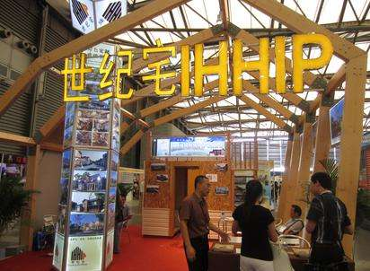 上海国际建筑工业化展览会