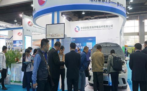 广州国际新能源汽车充电桩展览会