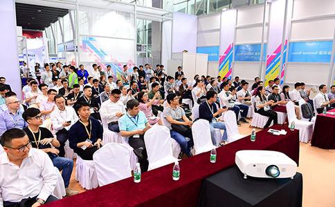 广州国际工业自动化技术及装备展览会SIAF