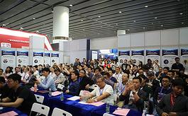 广州亚太生鲜配送及冷链技术设备展览会PLCE