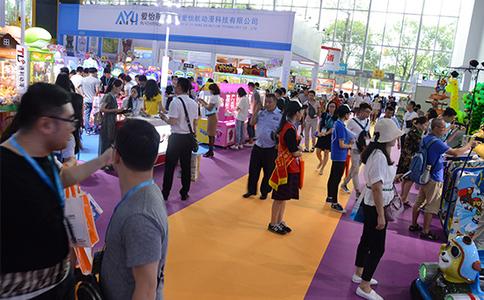 广州游乐及游艺展览会