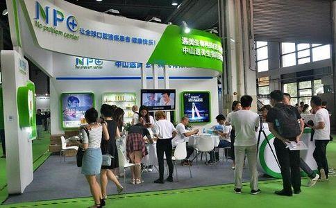 上海国际个人电器用品展览会