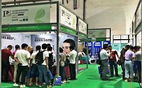 上海國際個人護理用品展覽會