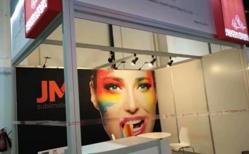 哥倫比亞波哥大廣告印刷展覽會Andigrafica