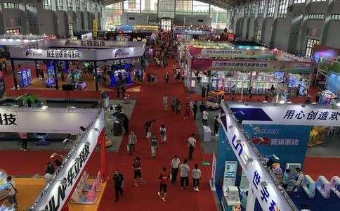 成都游乐及景观展览会