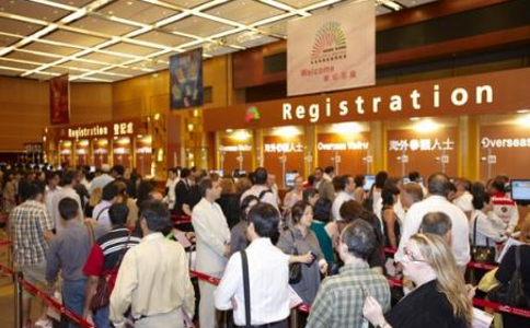 香港国际珠宝展览会夏季Hong Kong Jewellery  Gem Fair