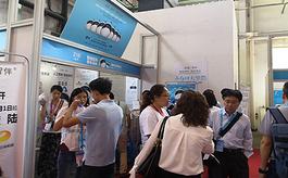 北京国际机器人展览会CRS
