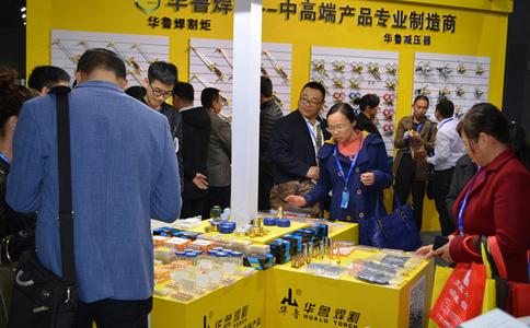 上海國際五金展覽會