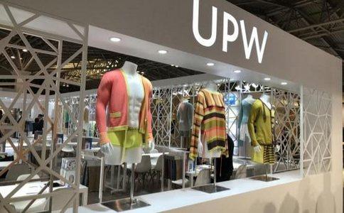 上海國際紗線纖維及針織品展覽會春夏Spin Expo