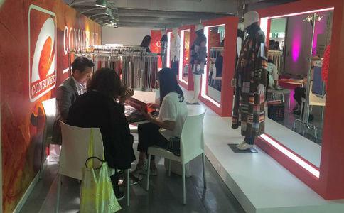 法国巴黎纱线针织品展览会SpinExpo Pairs
