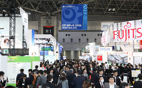 日本东京数据存储展览会DSE
