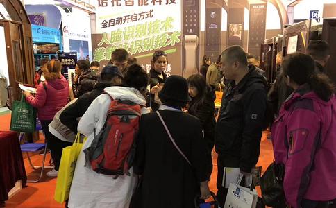 长春国际社会公共安全产品展览会