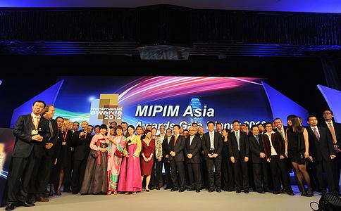 香港房地产投资展览会Mipim