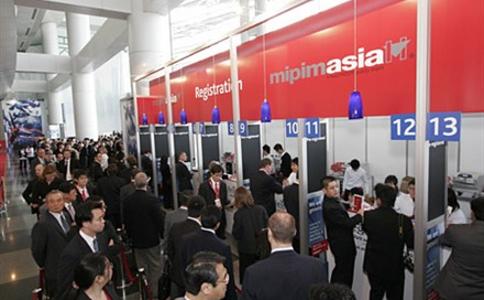 香港房地產投資展覽會Mipim