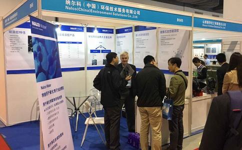 深圳國際薄膜與膠帶展覽會FILM TAPE EXPO